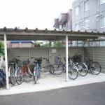 自転車置場・屋根付き