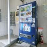 1F宅配BOX・自動販売機