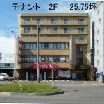第5ビル-203テナント